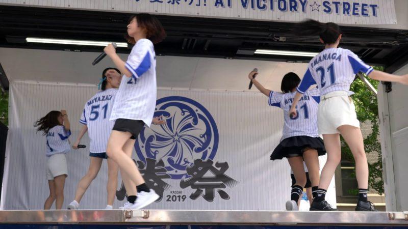 "【4K/α7Rⅲ】真っ白なキャンバス(Japanese idol group ""masshiro na canvas"")勝祭2019 B☆LIVE FESTIVAL 2019年8月18日(日) 02:31"