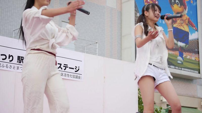 Aither アイテール 『summer paradise』 20130824 泉区民ふるさとまつり 00:19