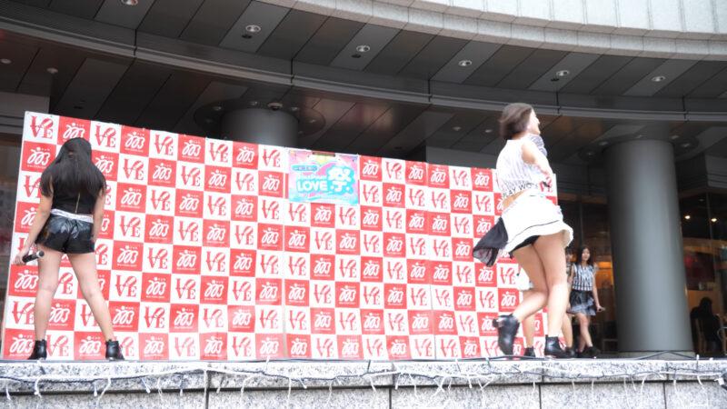 NiceToMeetYou   GIRLS POWER LOVE祭り 00:05