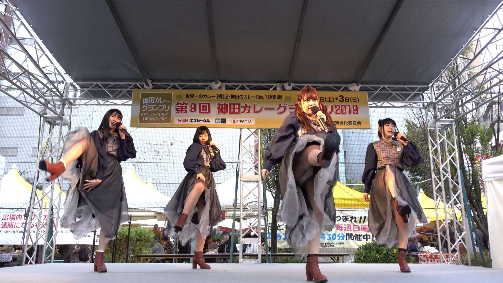 【固定】191102 【 Anoco.<あの子> 】 神田カレーグランプリ 02:19