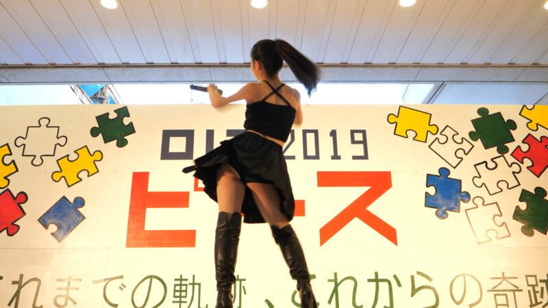 [4K]TAN-SA・SUN(TSS)(タンササ)「城北祭2019」@大阪工業大学 00:47