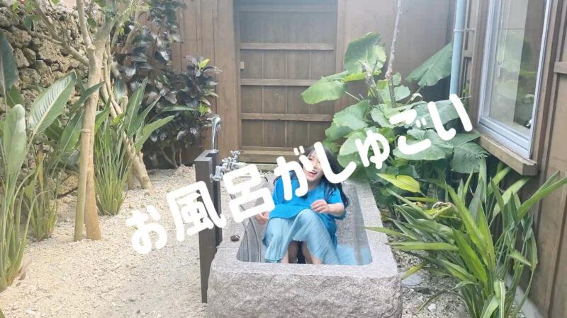 竹富島旅【Taketomi trip】 00:55