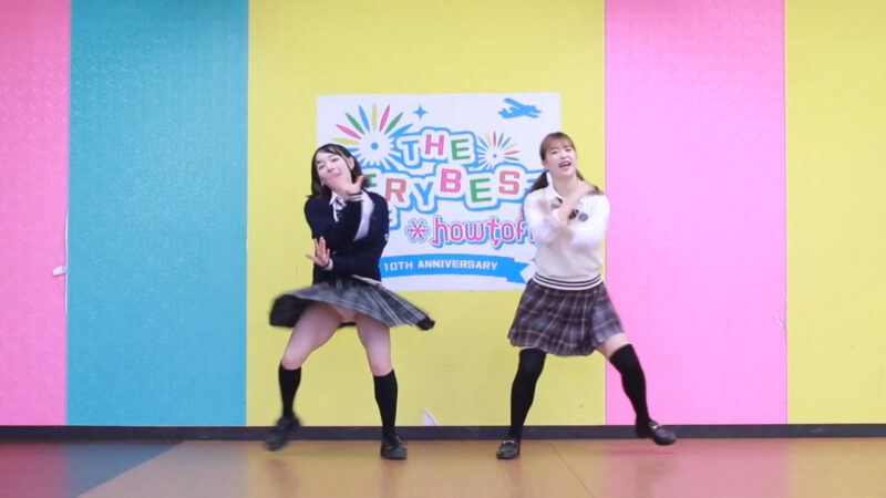 【踊ってみた】澪とおめぐ 聖ボーダーニーハイ学園 01:01