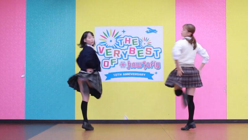 【踊ってみた】澪とおめぐ 聖ボーダーニーハイ学園 03:37