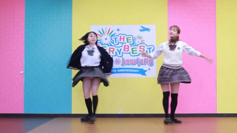 【踊ってみた】澪とおめぐ 聖ボーダーニーハイ学園 03:38