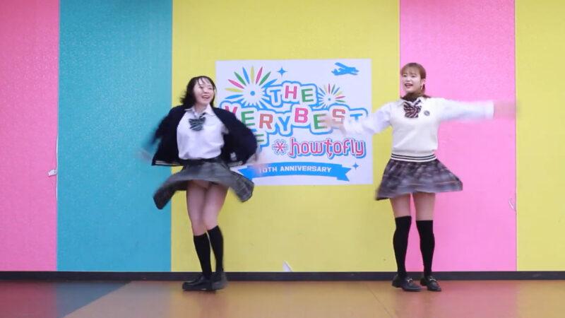 【踊ってみた】澪とおめぐ 聖ボーダーニーハイ学園 03:59-001