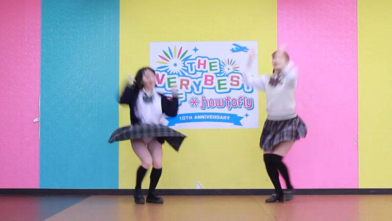 【踊ってみた】澪とおめぐ 聖ボーダーニーハイ学園 03:59-002