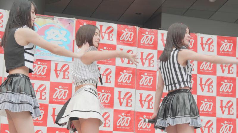 NiceToMeetYou 新宿アイランドit's prsent  GIRLS POWEP LOVE 祭り 20190112 05:09
