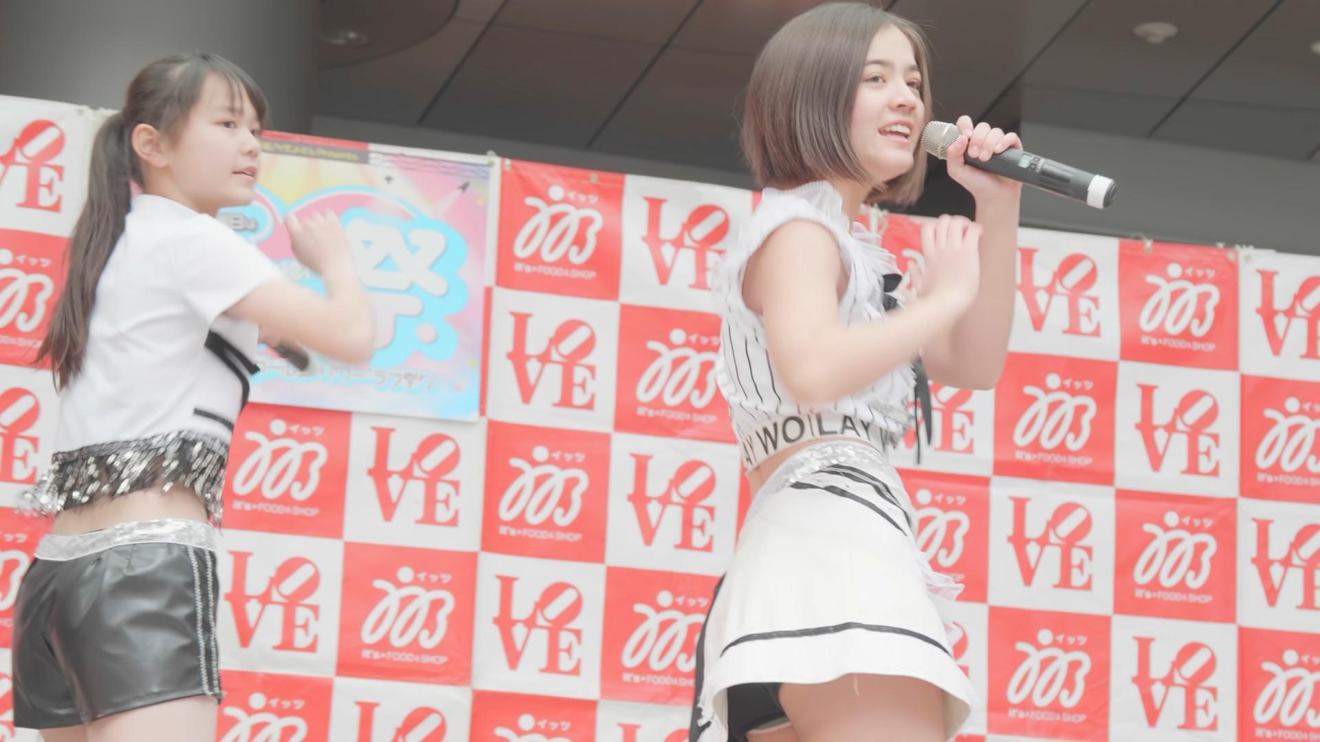 NiceToMeetYou 新宿アイランドit's prsent  GIRLS POWEP LOVE 祭り 20190112 06:17