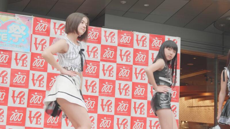 NiceToMeetYou 新宿アイランドit's prsent  GIRLS POWEP LOVE 祭り 20190112 06:23