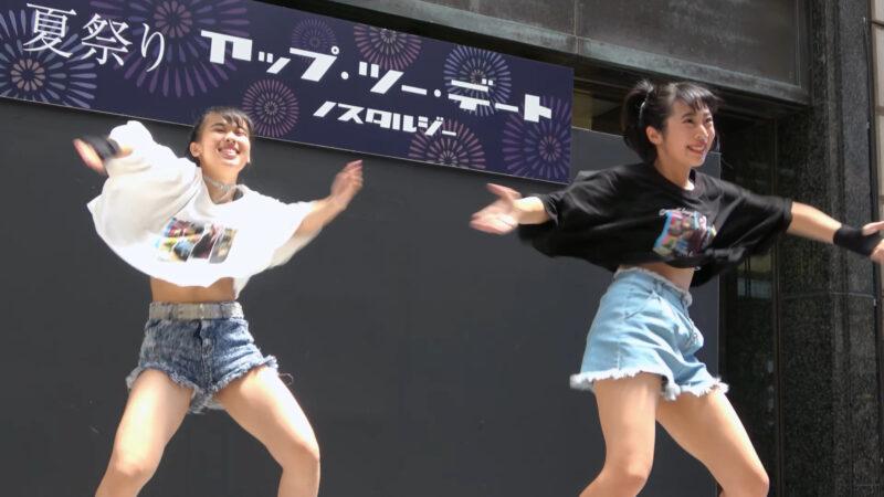 Yu-na Yume TWICE - FANCY 【大丸 夏祭り】 2019 8.4 01:01
