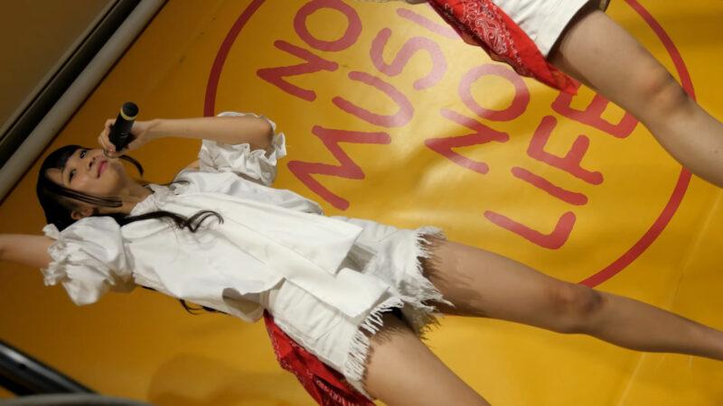 【4K】ハラ塾DREAMMATE 「FUTURE IMAGE」 2019.09.14  タワーレコード横浜ビブレ店 1部 00:54