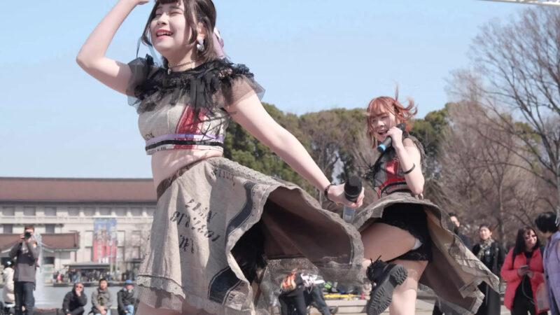 Parasite.kiss (パラキス) 酒屋角打ちフェス 上野公園 噴水前広場 20190223 04:41