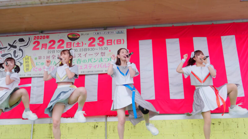 JAPANARIZM 「入善ラーメンまつり」 20200222 06:51
