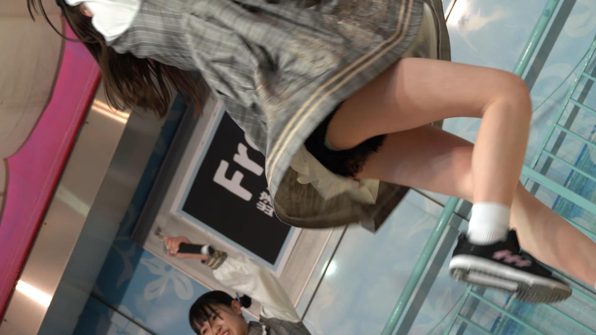 ぽけっとファントム/OSC湘南シティ(2020.1.19)【4K】 16:59