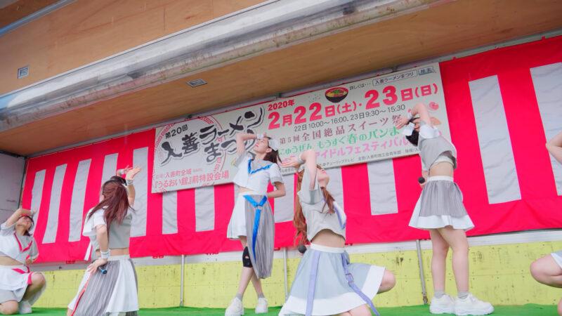 JAPANARIZM 「入善ラーメンまつり」 20200222 22:05