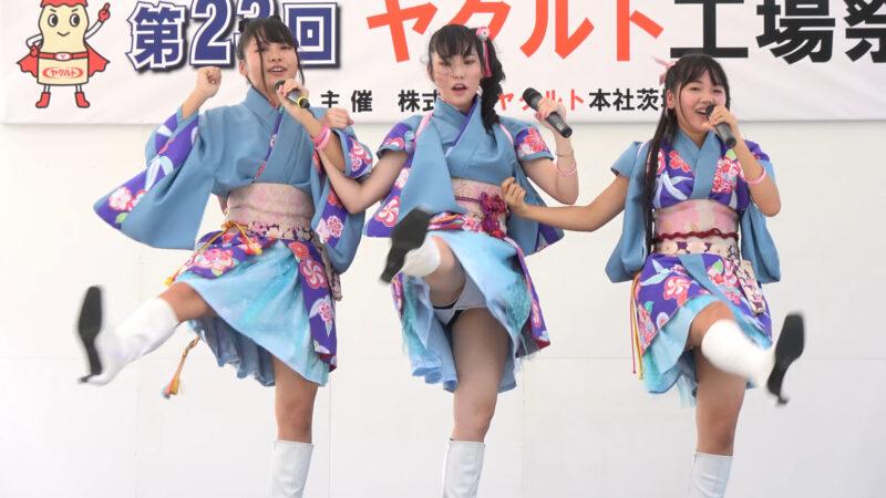 【4K】2018/10/07 かしま未来りーな ライブ@第23回ヤクルト工場祭 23:04