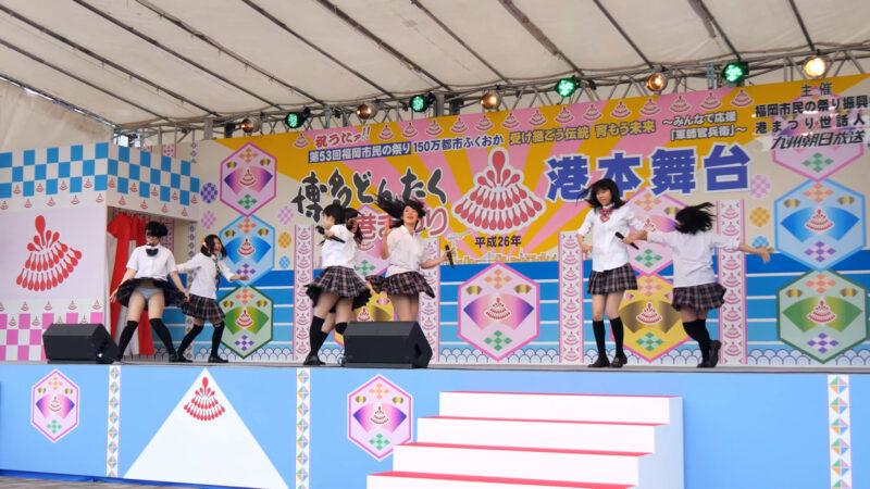 K-NEXTアイドル「ハッピーラッキースッキー」博多どんたく2014 港本舞台 00:03