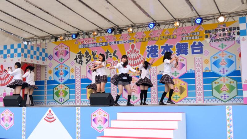 K-NEXTアイドル「ハッピーラッキースッキー」博多どんたく2014 港本舞台 00:12