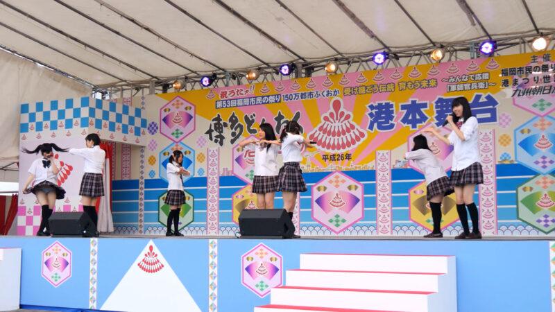 K-NEXTアイドル「ハッピーラッキースッキー」博多どんたく2014 港本舞台 00:21