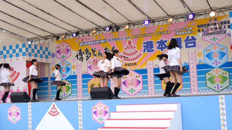 K-NEXTアイドル「ハッピーラッキースッキー」博多どんたく2014 港本舞台 00:30-001