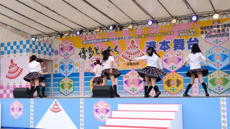 K-NEXTアイドル「ハッピーラッキースッキー」博多どんたく2014 港本舞台 01:30