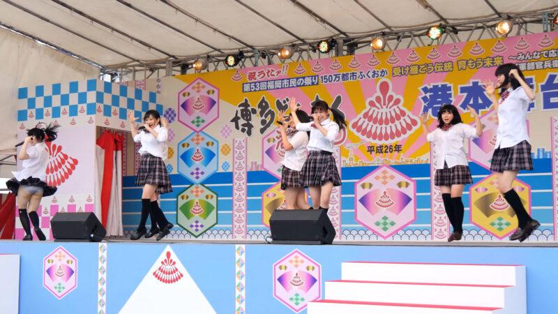 K-NEXTアイドル「ハッピーラッキースッキー」博多どんたく2014 港本舞台 02:29