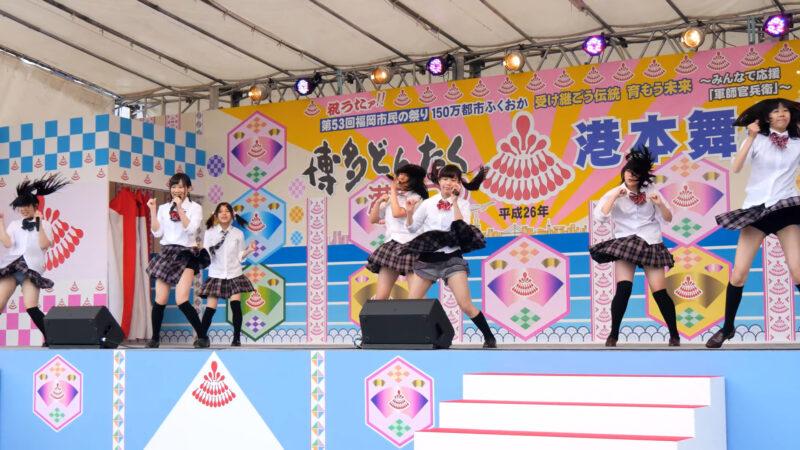K-NEXTアイドル「ハッピーラッキースッキー」博多どんたく2014 港本舞台 02:35