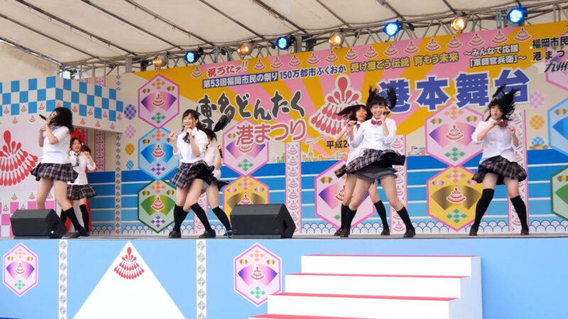 K-NEXTアイドル「ハッピーラッキースッキー」博多どんたく2014 港本舞台 04:13