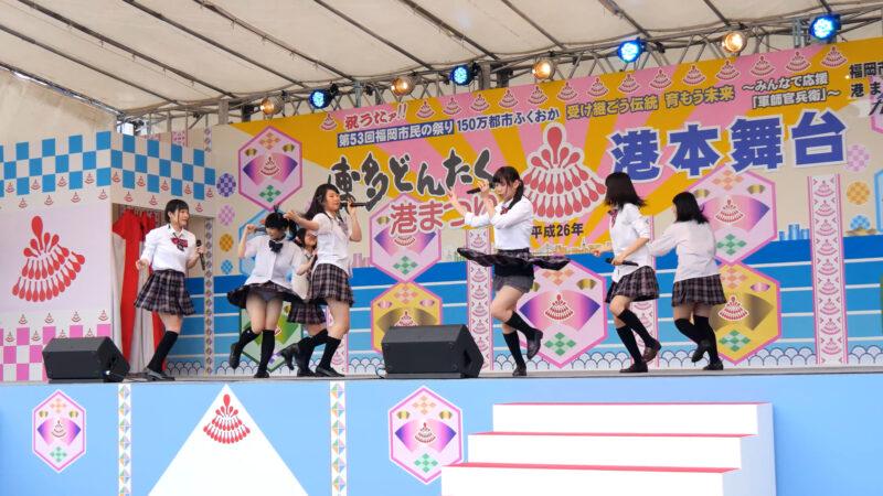 K-NEXTアイドル「ハッピーラッキースッキー」博多どんたく2014 港本舞台 04:30