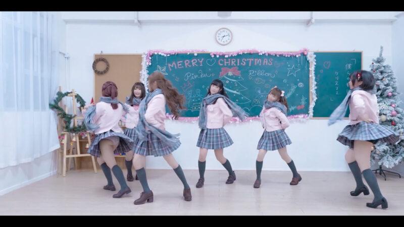 【踊ってみた】=LOVE(イコールラブ)/「僕らの制服クリスマス」【Pinku ♡ Ribbon】 04:17