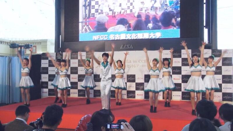 名古屋文化短期大学 Jr. ダンスサークル at Centrair  01:27