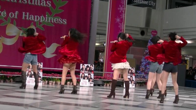 ハプニング One Love~White Angel/Fairies@池袋サンシャインシティ 2012/11/13 16:30 07:49