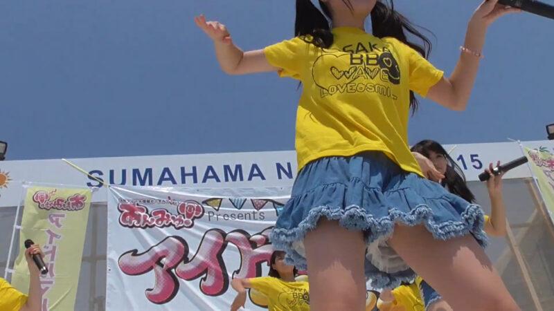 OSAKA BB WAVE  【We are!】 Tokonatsu Idol Festival 00:53