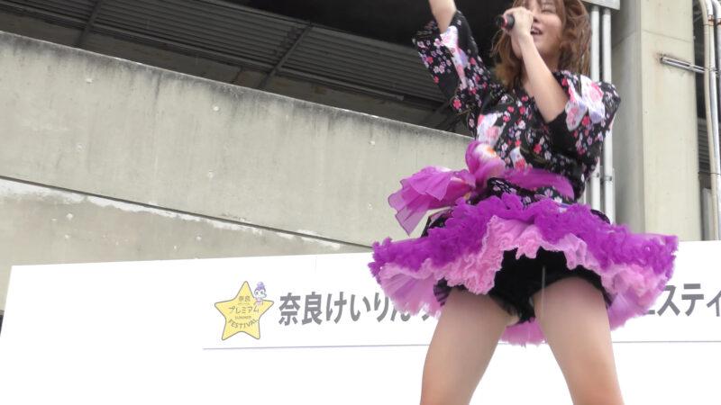 大阪flavor 【NO.1スター】【Departure station】 01:01