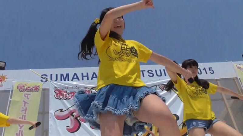 OSAKA BB WAVE  【We are!】 Tokonatsu Idol Festival 01:12