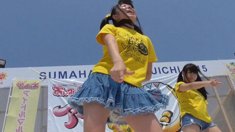 OSAKA BB WAVE  【We are!】 Tokonatsu Idol Festival 01:15