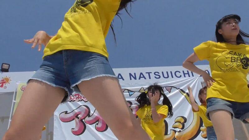 OSAKA BB WAVE  【We are!】 Tokonatsu Idol Festival 01:55