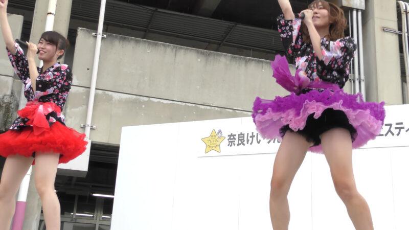 大阪flavor 【NO.1スター】【Departure station】 02:09