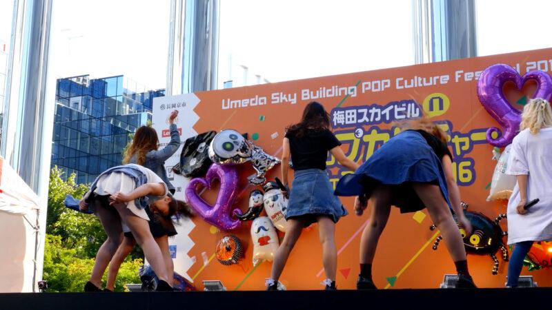 DDプリンセス ポップカルチャーフェスティバル 2016/10/29 05:16