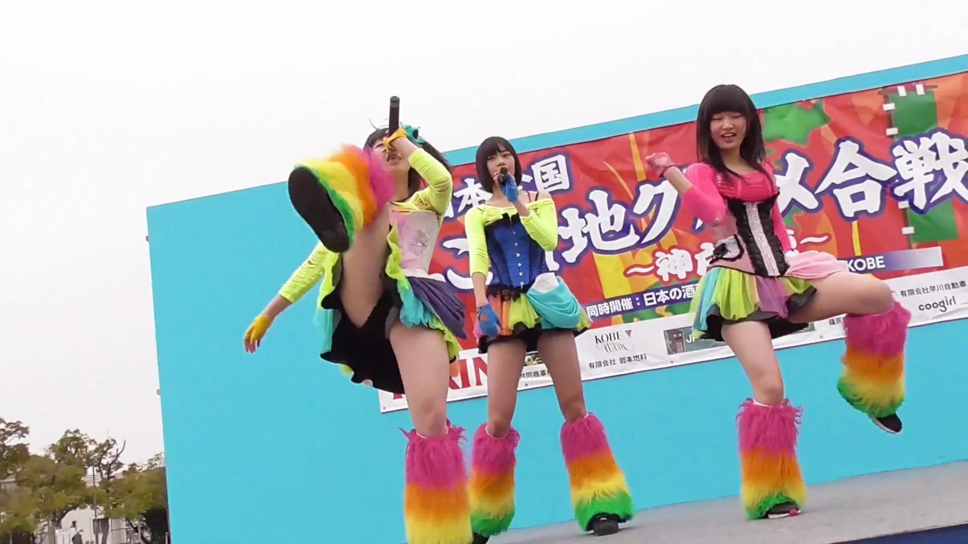 仮面女子候補生WEST 「元気種☆ 」1部・日本全国ご当地グルメ合戦!!・Japan's masked pop idols 00:21