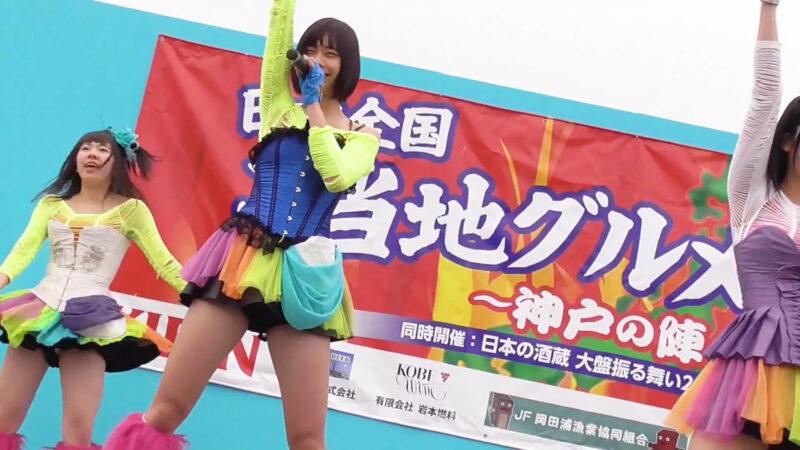 仮面女子候補生WEST 「元気種☆ 」1部・日本全国ご当地グルメ合戦!!・Japan's masked pop idols 01:46