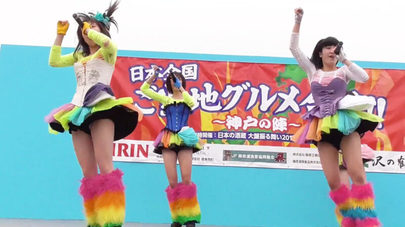 仮面女子候補生WEST 「元気種☆ 」1部・日本全国ご当地グルメ合戦!!・Japan's masked pop idols 02:19