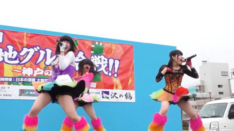 仮面女子候補生WEST 「元気種☆ 」1部・日本全国ご当地グルメ合戦!!・Japan's masked pop idols 02:27