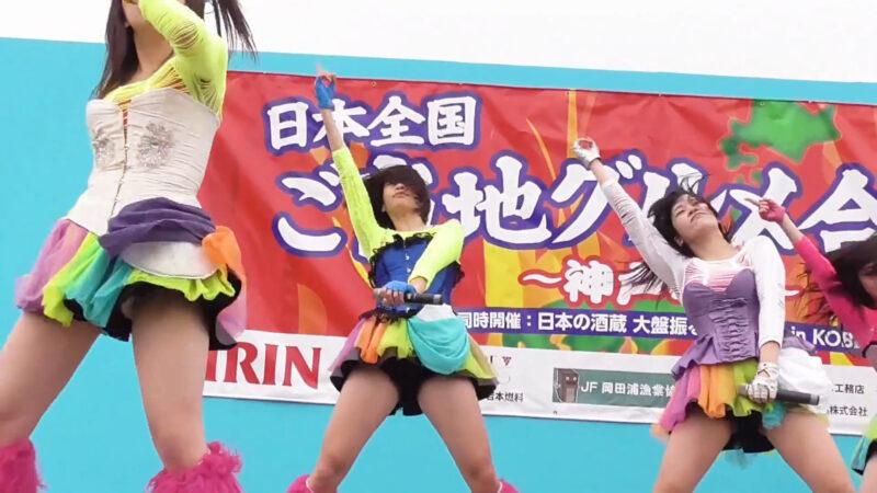 仮面女子候補生WEST 「元気種☆ 」1部・日本全国ご当地グルメ合戦!!・Japan's masked pop idols 02:56
