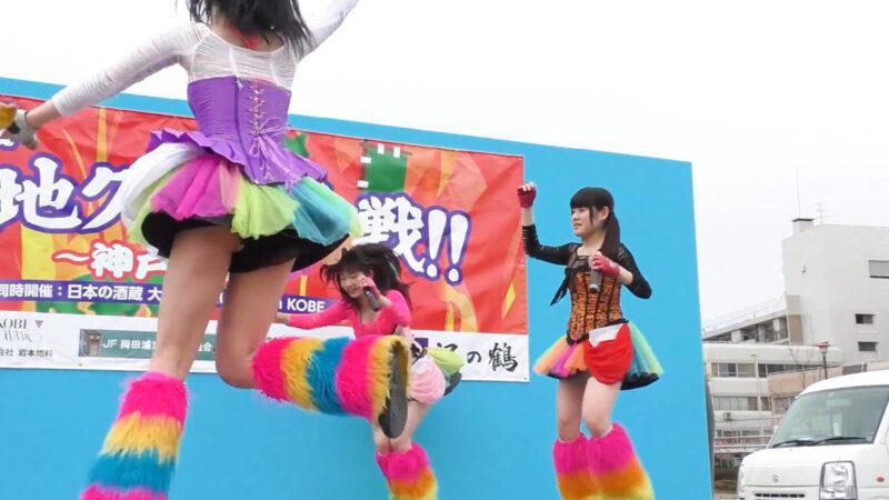 仮面女子候補生WEST 「元気種☆ 」1部・日本全国ご当地グルメ合戦!!・Japan's masked pop idols 04:10