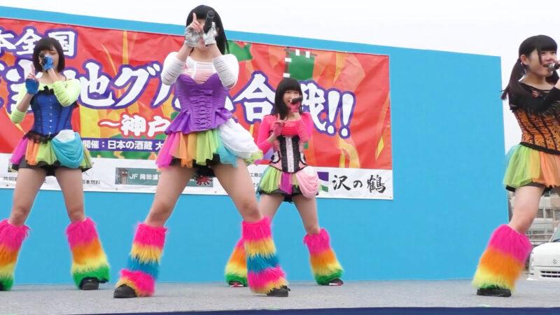 仮面女子候補生WEST 「元気種☆ 」1部・日本全国ご当地グルメ合戦!!・Japan's masked pop idols 05:16