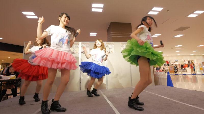 京都flavor「LOVE∞無限大」2部 D'×AnimalBeast presents 集え!Animal Park!! @イオン高槻 00:09