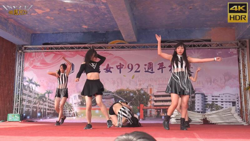 高中辣妹熱舞1(4K HDR)@雄女校慶園遊會[無限HD] 🏆 02:12