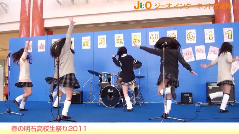 春の明石高校生祭り2011「道端ハッピーセット」 jiotv 12:43
